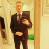 Александр, 37, г.Чунский