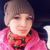 Татьяна, 21, г.Чита