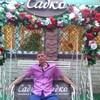 Дмитрий, 35, г.Короча