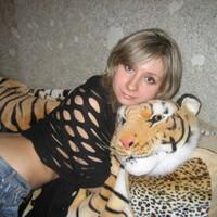 Обманщица, 37 лет, Козерог, Москва