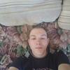 Nikita Makarov, 23, г.Артем