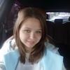 Мария, 24, г.Нерюнгри