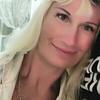 Светлана, 41, г.Нижний Новгород