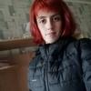 Екатерина, 21, г.Североморск