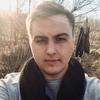 Юрий, 25, г.Кедровка