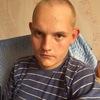 Александр, 21, г.Братск
