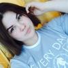 Наташа, 17, г.Москва