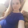Оксана Демидова, 26, г.Донской