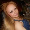Ксения, 25, г.Мензелинск