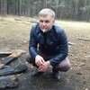 Сергей, 30, г.Воткинск