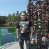 Анатолий, 36, г.Коркино