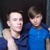 Vadim, 17, г.Кунгур