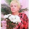 Александра, 59, г.Великий Устюг