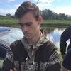 Виталик, 18, г.Дмитров