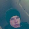 Сергей, 17, г.Туймазы