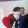 Максим, 21, г.Магадан