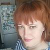 Анна, 41, г.Южно-Сахалинск