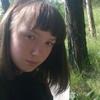 василиса, 19, г.Белоярский