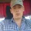Руслан, 27, г.Зубова Поляна
