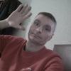 Фёдор, 40, г.Ейск