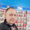 Дима Ваганов, 33, г.Нижний Новгород