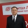 Александр, 42, г.Борисоглебск