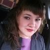 Татьяна♡, 29, г.Ижевск