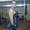 Денис, 34, г.Хадыженск