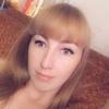Софья, 25, г.Омск