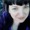Екатерина, 32, г.Самара