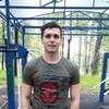 Дима, 25, г.Пушкино