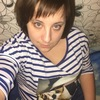 Ульяна, 28, г.Рыбное