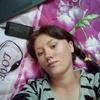 Дарья, 16, г.Чита