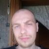 сантьяго, 27, г.Бира