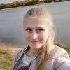 Дарья, 19, г.Павлово