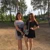 Лиза, 20, г.Рыбинск