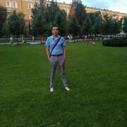 Бобур 34 Москва