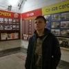 Антон, 17, г.Евпатория