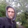 Андрей, 30, г.Соликамск