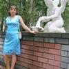 Елена, 36, г.Пильна