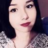 Юлия, 20, г.Ялта