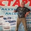 Олег, 48, г.Белоозёрский