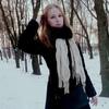 Алина, 25, г.Санкт-Петербург