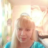 Вероника, 49, г.Улан-Удэ