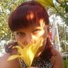 Валентина, 32, г.Мокшан