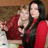 Екатерина, 27, г.Ейск