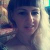 Татьяна, 33, г.Сызрань