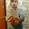 Алексей, 45, г.Ирбит