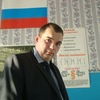 Иван Карпов, 29, г.Камышла