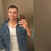 Pavel, 31, г.Динская